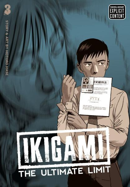Ikigami - The Ultimate Limit 3 Volume 3