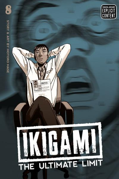 Ikigami - The Ultimate Limit 8 Volume 8