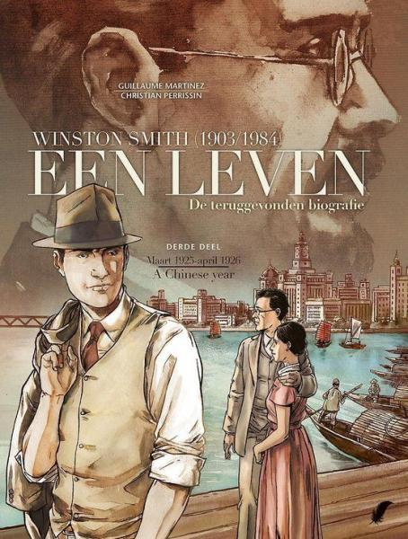 Een leven 3 1925-1926: A chinese year