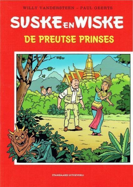 Suske en Wiske door... 4 De preutse prinses