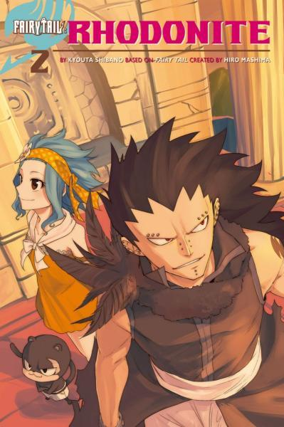 Fairy Tail - Side Stories 2 Rhodonite