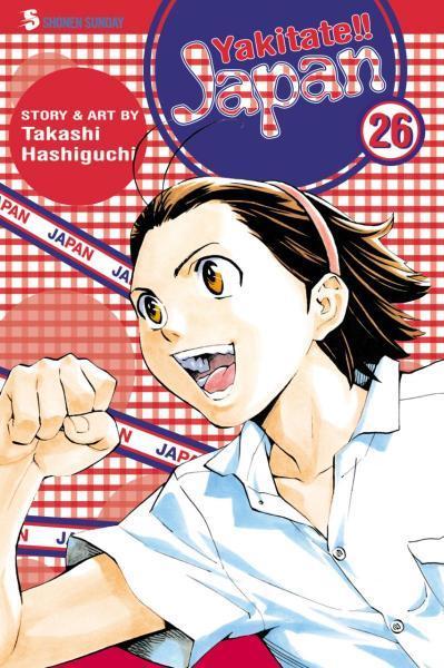 Yakitate Ja-pan!! - Un pain c'est tout 26 Volume 26