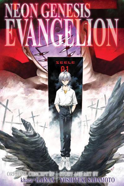 Neon Genesis Evangelion INT 4 Omnibus 4