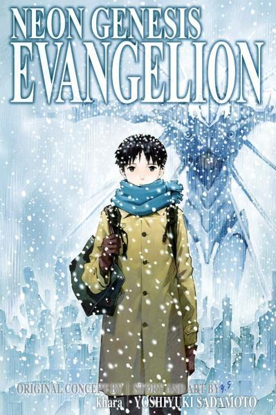 Neon Genesis Evangelion INT 5 Omnibus 5