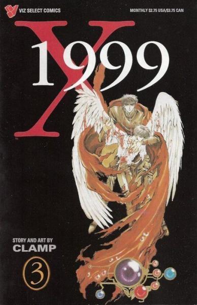 X/1999 (Viz Comics) 3 Issue #3