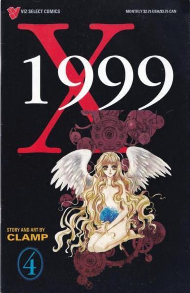 X/1999 (Viz Comics) 4 Issue #4