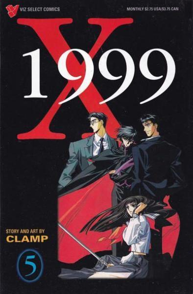 X/1999 (Viz Comics) 5 Issue #5