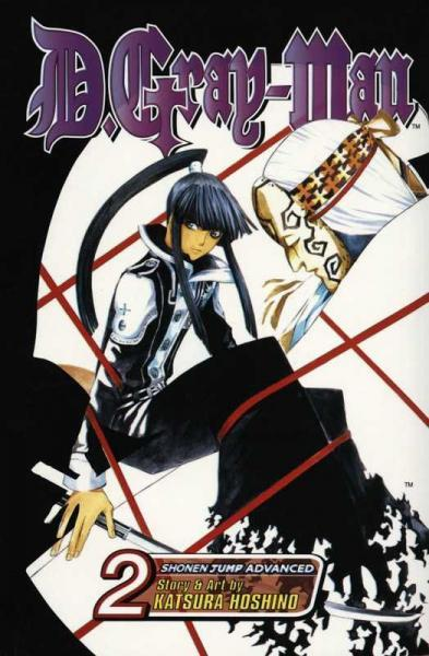 D.Gray-Man 2 Old Man of the Land and Aria of the Night Sky