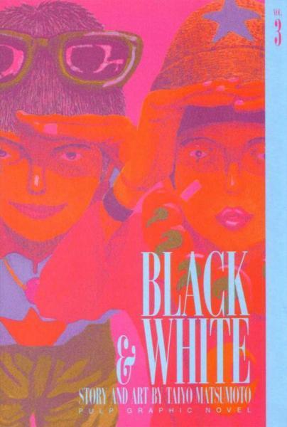 Black & White 3 Volume 3