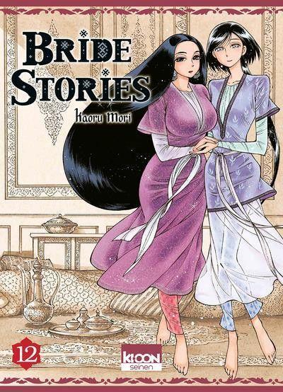 Bride Stories 12 Tome 12