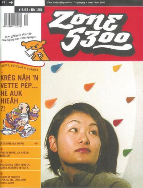 Zone 5300 - Tijdschrift 2000 2 Nummer 2