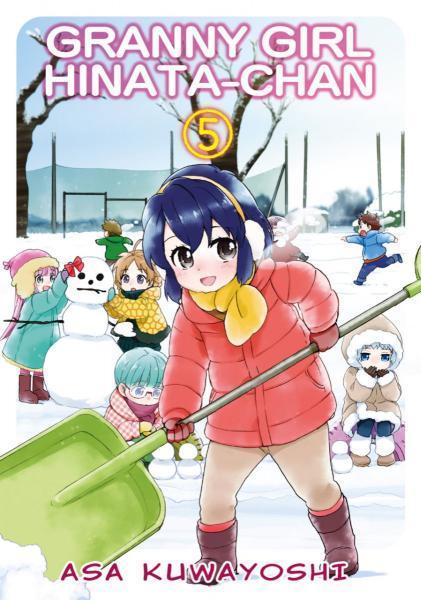 Granny Girl Hinata-Chan 5 Volume 5