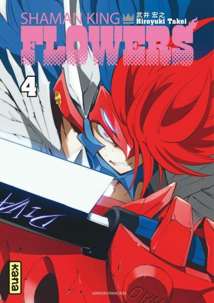Shaman King Flowers 4 Tome 4