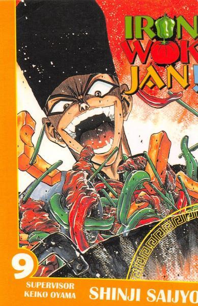 Iron Wok Jan! 9 Volume 9