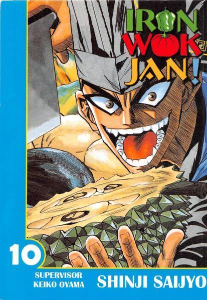Iron Wok Jan! 10 Volume 10