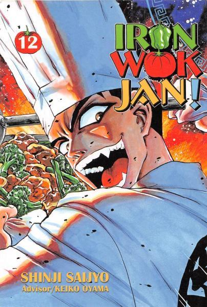 Iron Wok Jan! 12 Volume 12