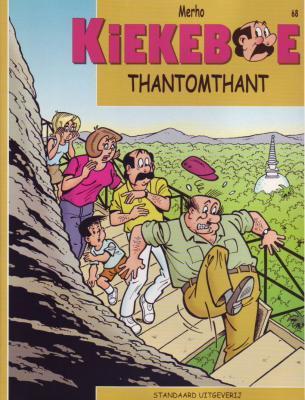 De Kiekeboes 68 Thantomthant