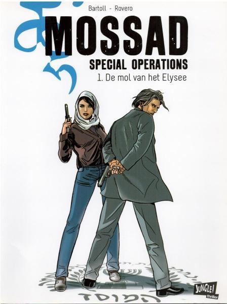 Mossad 1 De mol van het Elysee