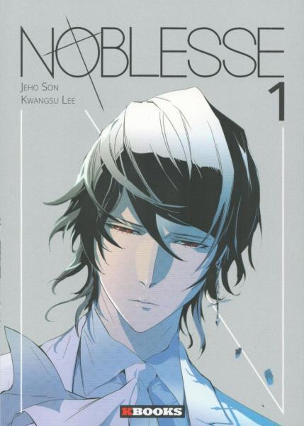 Noblesse 1 Tome 1