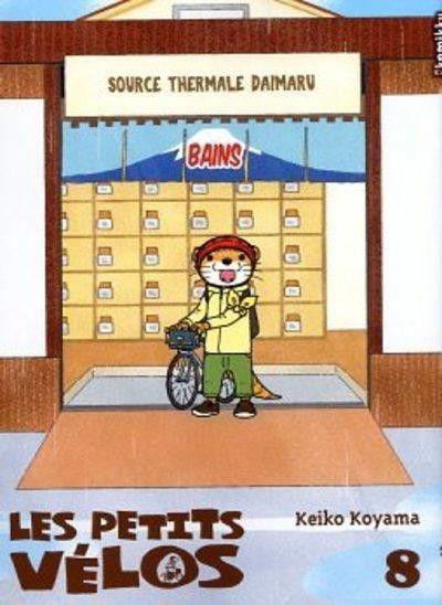 Les petits vélos 8 Tome 8