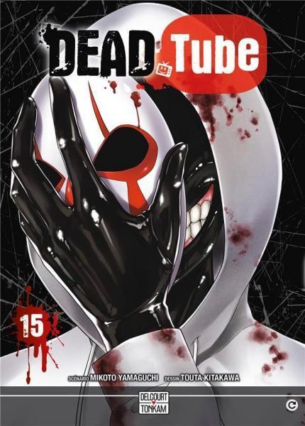 Dead Tube 15 Tome 15