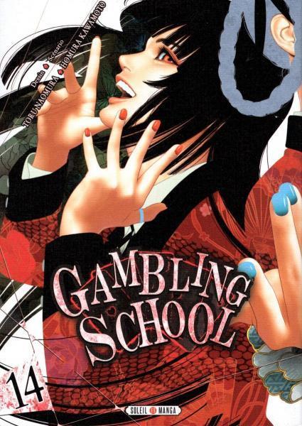 Gambling School 14 Tome 14