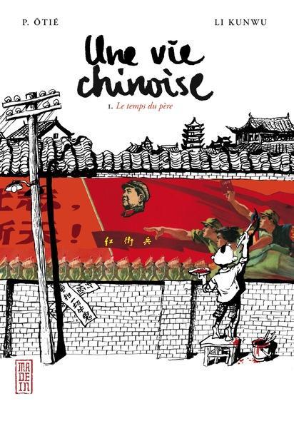 China 1 Le temps du père