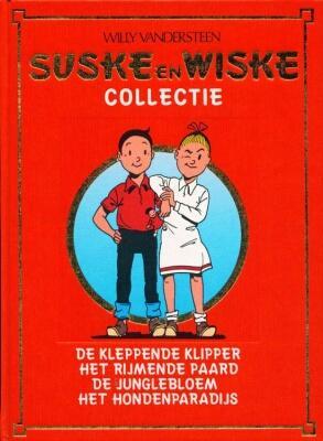 Suske en Wiske (Lecturama - Collectie) 8 Collectie - 8