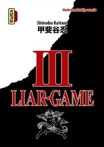 Liar-game 3 Game 3