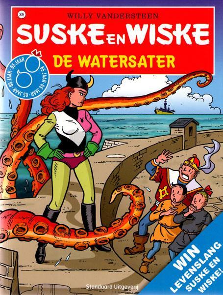Suske en Wiske 309 De watersater
