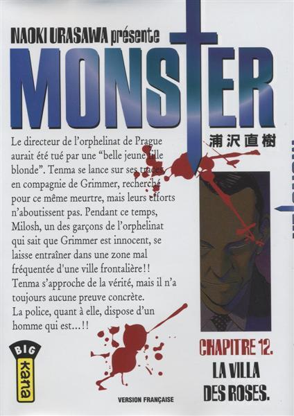 Monster (Urasawa) 12 La villa des roses