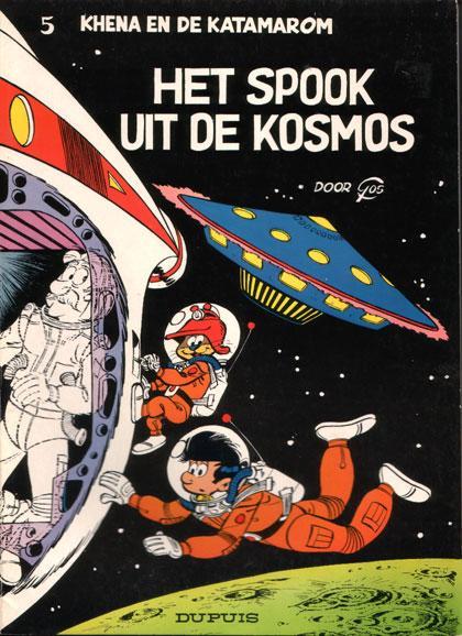 De Katamarom 5 Het spook uit de kosmos