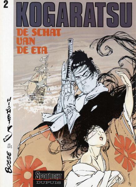 Kogaratsu 2 De schat van de Eta