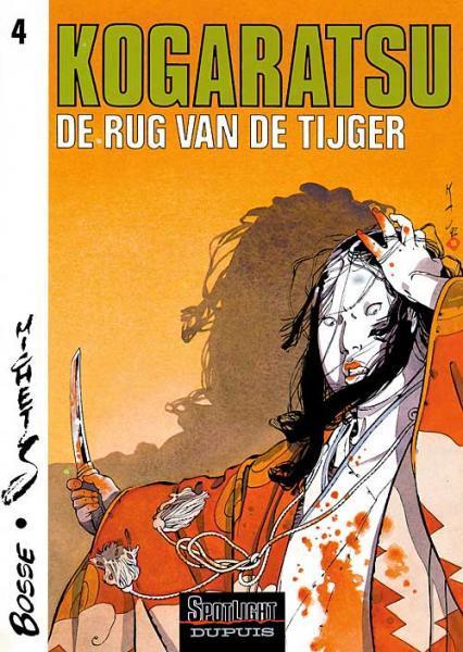 Kogaratsu 4 De rug van de tijger