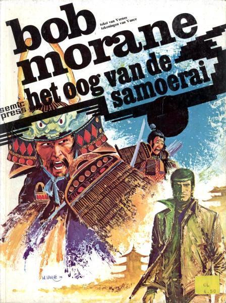 Bob Morane (Semic) 2 Het oog van de samoerai