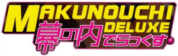 Makunouchi deluxe