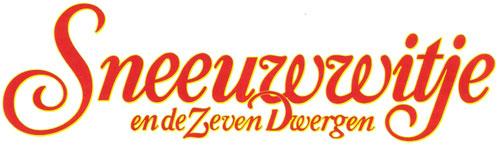Sneeuwwitje en de zeven dwergen (Disney)