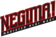 Negima! - Le maître magicien